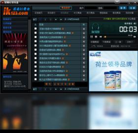 深港DJ音乐盒