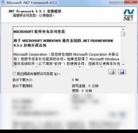 Microsoft .NET Framework 4.5.1