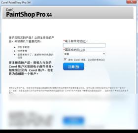 Paint Shop Pro X4