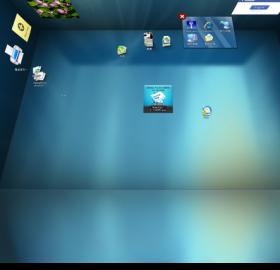 极酷3D桌面BumpTop