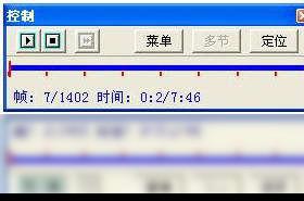 屏幕录像专家 LXE播放器