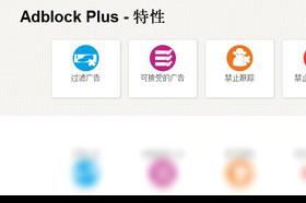 Adblock Plus for IE