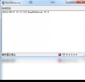 EasyWebServer网站服务器