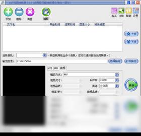 vcd格式转换器_【AVI视频转换器下载】2018年最新官方正式版AVI视频转换器收费 ...