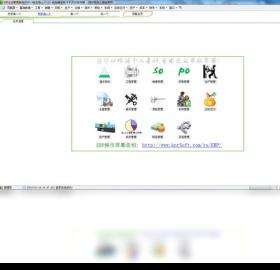 电脑qq音乐2013旧版_【E树企业管理软件(ERP系统)下载】2018年最新官方正式版E树 ...