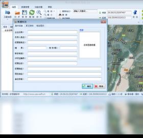 谷歌地图地点标注_【电子地图标注下载】2018年最新官方正式版电子地图标注免费 ...