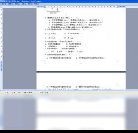 Microsoft Office Word Viewer 2003下载】2018年最新官方正式版Microsoft