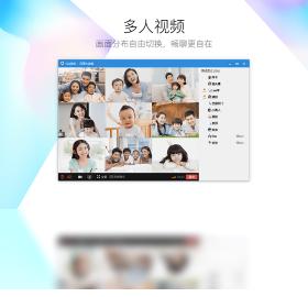 QQ下载】2019年最新官方正式版QQ免费下载- 腾讯软件中心官网
