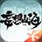 妄想山海(手游电脑版)