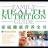 家庭健康营养全书